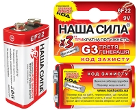 Батарейка крона Наша сила 6F22 солевая