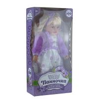 Кукла Маленькая панночка  музыкальная 5418