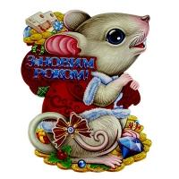 Наклейка новогодняя Мышка на деньгах маленькая  5-345 (6244)