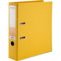 Папка регистратор А4 Axent 75мм Prestige желтая собранная 1722-08С-А