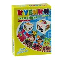Кубики детские с укр. буквами (картон)