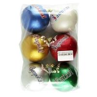 Новогодний пластиковый шар d80мм с пожеланиями Цена за упак 6 шт