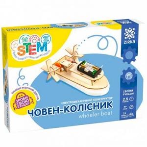Конструктор электромеханический Човен-колісник 135739