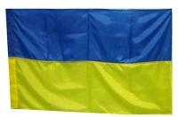 Флаг Украины  демонстрационый большой 2х1,4
