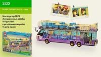 """Конструктор """"Brick""""1123 (128)""""Экскурсионный автобус"""" 455 дет.,6+лет,в разобр. кор.41*29*6,5см."""