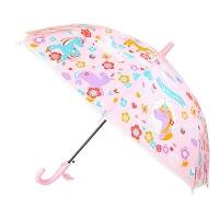 Зонтик детский RST082  6-439 (1440)
