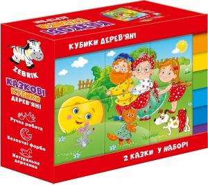 Кубики деревянные 2 Сказки в наборе Репка и Теремок укр ZB1002-02
