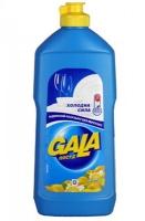 Средство для мытья посуды GALA Лимон 500мл