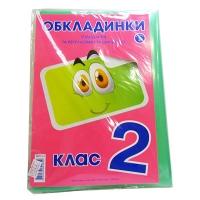 Обложки для книг 2 класс комплект с наклейками 5шт 175мкм арт1,6
