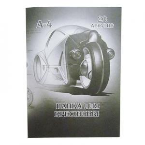 Папка для черчения А4 20л 150г/м2 00152