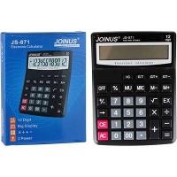 Калькулятор JOINUS JS871