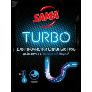 Средство для прочистки труб Sama Turbo гранулы 50г 7551