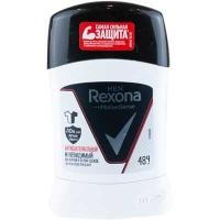 Дезодорант шариковый для мужчин Rexona Антибактериальный Невидимый на черном и белом 50мл