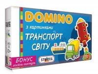 "Домино ""Транспорт мира"" в коробке 35,5*20*3см  арт.066/678"