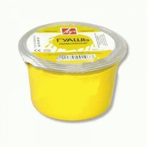 Гуашь лимонная 225мл 8С402-08