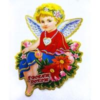 Наклейка новогодняя Ангел 43см 90496-PN