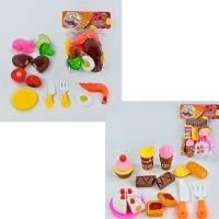 Набор продуктов в кульке 1040 1039