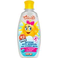 Шампунь детский Фито для чувствительной кожи 250мл (136)