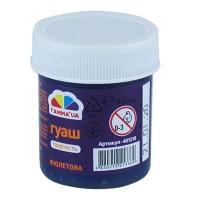 Гуашь фиолетовая 40мл 401218