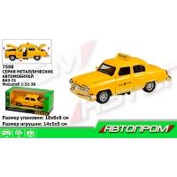Машина ГАЗ -21 такси №7508