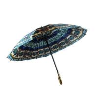 Зонтик-трость женский арт.124406  18-21