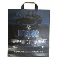 Пакет BMW 38*43 75мкр 10171