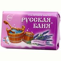 Мыло туалетное Русская баня лаванда 100гр 2015