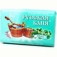 Мыло туалетное Русская баня липа 100гр 1995
