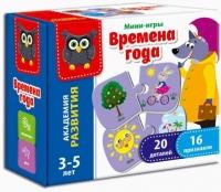 Пазлы мини-игра Времена года рус VT5111-01