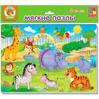 Пазлы мягкие А4 Зоопарк VT1102-13