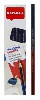 Карандаши цветные красно-синий с точилкой 201240001
