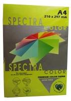 Бумага цветная А4 500л неон Sinar Spectra 75 г/м2 HP Yellow 363