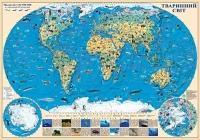 Карта животных мира М1:54 500000 65*45см картон