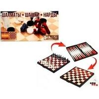 Шахматы, шашки, нарды 3в1 3-510 (25070)