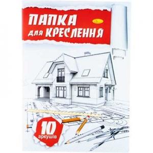 Папка для черчения А4 10л 160г/м2 ПК-160-10