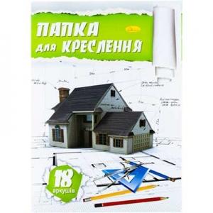Папка для черчения А4 18л 160г/м2 ПК-160-18