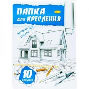 Папка для черчения А3 10л 160г/м2 ПКЗ-160-10