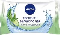 Мыло Nivea свежесть зеленого чая  90г 4311