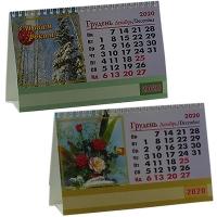 Календарь перекидной Цветы, Природа Б-01,02