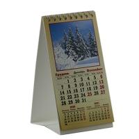 Календарь палатка вертикальная Букеты, Природа ПЗ-01,04