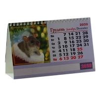 Календарь перекидной символ года Крыса 2020г Б-03