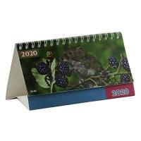 Календарь квартальный перекидной символ года Крысы 2020 эконом ЭК-03,04,06