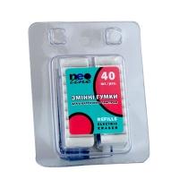 Ластик электрический запаска АХР-96663
