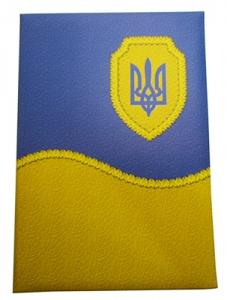Папка поздравительная трезубец В-292