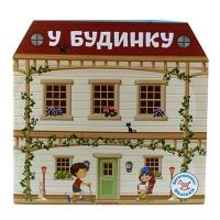 Книга многоразовые наклейки В доме укр Бао