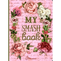 Книга А5 Альбом для друзей: My Smash Book. Мой дневник 5 укр ярко-розовый   5546-05