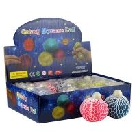 Игрушка резиновая антистресс Galaxy Squeeze Вall мозги 5-13 (2615)