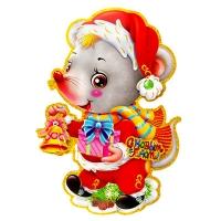 Наклейка новогодняя Мышка с подарком и колокольчиком большая 5-41 (6167)