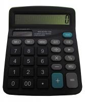 Калькулятор KK-837-12S (8-143);10-43 8-11  (250065) 5-938(24015)