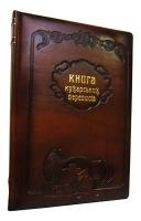 Книга кулинарных рецептов кожзам В69зол
